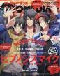 オトメディア+(プラス)SPRING 2019 OTOMEDIA (オトメディア)2019年 5月号増刊