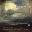 ピアノ協奏曲第1番、3つの間奏曲 ディーナ・ウゴルスカヤ、ペーター・ギュルケ&ブランデンブルク交響楽団