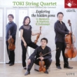String Sextet: Toki Sq 小熊佐絵子(Va)福富祥子(Vc)+bacewicz: Quartet, 4, Martinu: Quartet, 7,