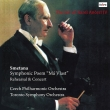 『わが祖国』全曲(チェコ・フィル、ステレオ)、『モルダウ』リハーサル&本番(トロント響)カレル・アンチェル(2CD)