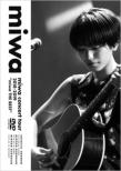"miwa concert tour 2018-2019 ""miwa THE BEST"" (2DVD+CD)"