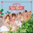 SAPPY (+DVD)