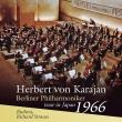 ブラームス:交響曲第1番、R.シュトラウス:ドン・ファン ヘルベルト・フォン・カラヤン&ベルリン・フィル(1966年大阪ステレオ・ライヴ)