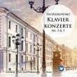 ピアノ協奏曲第2番、第3番 エリーザベト・レオンスカヤ、クルト・マズア&ニューヨーク・フィル