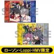 ビジュアルマットセット【ローソン・Loppi・HMV限定】