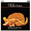 3大バレエ組曲集、『ロメオとジュリエット』 ヘルベルト・フォン・カラヤン&ウィーン・フィル(シングルレイヤー)
