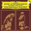 Ein Deutsches Requiem: Abbado / Bpo Studer A.schmidt Swedish Radio