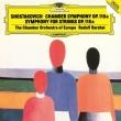 室内交響曲 作品110a、弦楽のための交響曲 ルドルフ・バルシャイ&ヨーロッパ室内管弦楽団