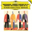 弦楽器と木管楽器のための交響曲、室内交響曲 作品83a ルドルフ・バルシャイ&ヨーロッパ室内管弦楽団
