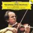 ショスタコーヴィチ:ヴァイオリン協奏曲第2番、シューマン:チェロ協奏曲(ヴァイオリン版)ギドン・クレーメル、小澤征爾&ボストン交響楽団