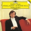 ピアノ・ソナタ第2番、4つのバラード アンドレイ・ガヴリーロフ(1991)