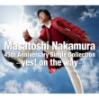 Masatoshi Nakamura 45th Anniversary Single Collection-yes! on the way-