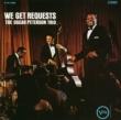 We Get Requests (180グラム重量盤アナログレコード/VITAL VINYL LP)
