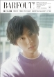 Barfout! Vol.285 藤ヶ谷太輔(Kis-my-ft2)Brown' s Books