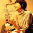 STANDARDS on the sofa〜土岐麻子ジャズを歌う〜 【初回限定生産】(アナログレコード)