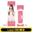 ペンライトストラップ (大谷映美里)【Loppi・HMV限定】