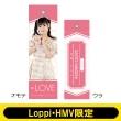 ペンライトストラップ (齊藤なぎさ)【Loppi・HMV限定】
