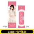 ペンライトストラップ (野口衣織)【Loppi・HMV限定】