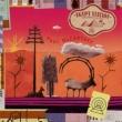 Egypt Station: Explorer' s Edition (2CD)