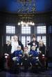 王室教師ハイネ-THE MUSICALII-Blu-ray