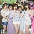 サマ☆ラブ 【初回限定盤】(+Blu-ray)