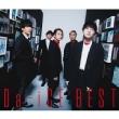 Da-iCE BEST 【初回限定盤A】(2CD+Blu-ray)