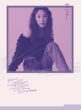 VOICE 【初回限定盤B】<Visual Edition>(CD+DVD+PHOTO BOOK)