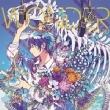 ワンダー 【初回限定盤A】(+DVD)