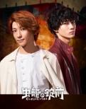 虫籠の錠前 DVD BOX【完全生産限定版】