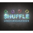 $HUFFLE 【初回限定盤B】(+DVD)