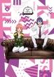 KING OF PRISM -Shiny Seven Stars-第3巻