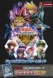 遊☆戯☆王デュエルモンスターズLegacy of the Duelist:Link Evolution デュエリストコンプリートガイド Vジャンプブックス