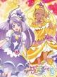 スター☆トゥインクルプリキュア Vol.2