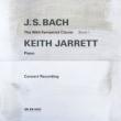 平均律クラヴィーア曲集 第1巻 キース・ジャレット(ピアノ)(1987年3月ライヴ)(2CD)