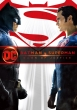 【期間限定出荷】バットマン vs スーパーマン ジャスティスの誕生 <スペシャル・パッケージ仕様>