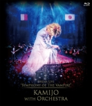 "Dream Live ""Symphony of The Vampire"" KAMIJO with Orchestra 【初回生産限定盤】(BD+2CD)"