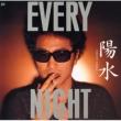 EVERY NIGHT <UHQCD仕様>
