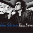 Blue Selection <UHQCD仕様>