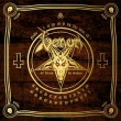 Nomine Satanas (9枚組アナログレコードBOXセット)