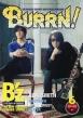 Burrn! (バーン)2019年 6月号