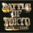 BATTLE OF TOKYO 〜ENTER THE Jr.EXILE〜 (CD+DVD)