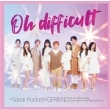Oh difficult 〜Sonar Pocket×GFRIEND 【初回限定盤A】(+DVD)