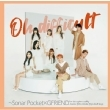Oh difficult 〜Sonar Pocket×GFRIEND 【初回限定盤B】(+DVD)