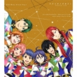 KING OF PRISM -Shiny Seven Stars-マイソングシングル シリーズ「ナナイロノチカイ! -Brilliant oath-/BOY MEETS GIRL」