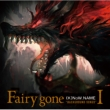 "Fairy gone ""BACKGROUND SONGS"" I <TVアニメ「Fairy gone フェアリーゴーン」挿入歌アルバム>"