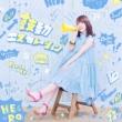 鼓動エスカレーション 【初回限定盤】(+DVD)