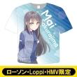 Tシャツ(桜島麻衣/ローソン制服)【ローソン・Loppi・HMV限定】