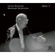 交響曲第9番 ヘルベルト・ブロムシュテット&バンベルク交響楽団(2CD)(日本語解説付)