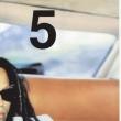 5 (Orange / White Vinyl)