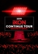2019 iKON CONTINUE TOUR ENCORE IN SEOUL 【初回生産限定盤】(Blu-ray)